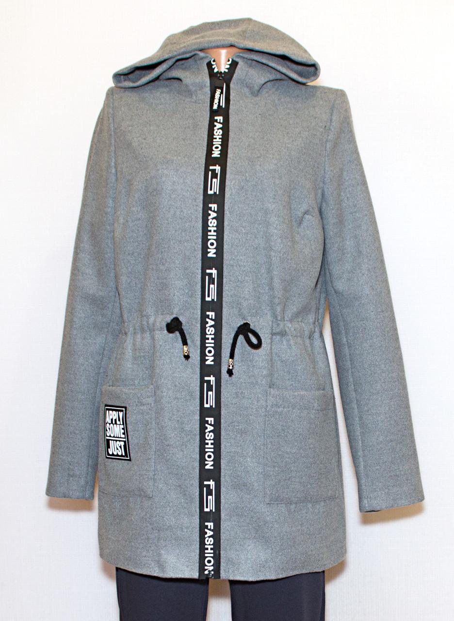 Куртка - кардиган весна осень 237 (серый)(44.48)