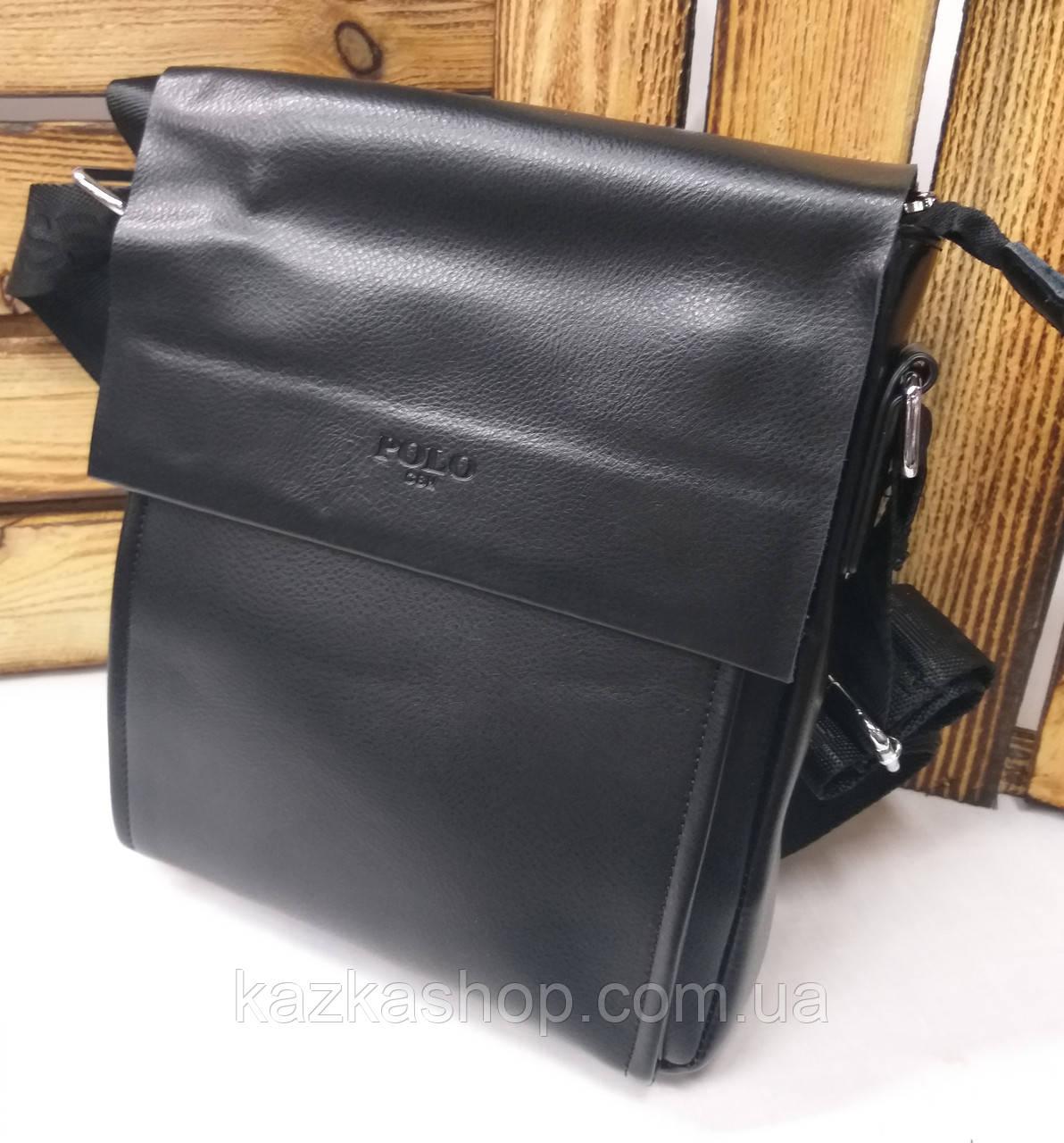 Мужская сумка Polo черного цвета на два отдела,  длинный регулируемый ремешок, магнитный клапан