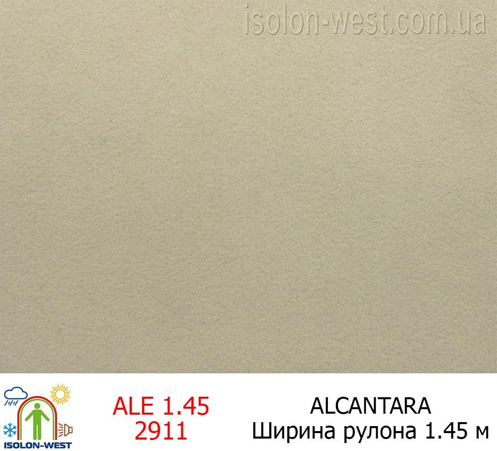Алькантара светло-песочная 003 Италия