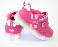 Кроссовки с подсветкой для девочки внутри кожаные
