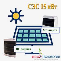 Комплект DC и AC защиты солнечной электростанции сетевого типа мощностью 15 кВт, фото 1