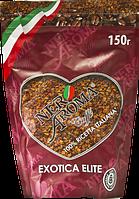 Растворимый кофе Nero Aroma Exotica Elite 150 гр (12 шт в ящике)