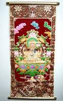 9300000 Серия Буддийские Боги № 6 Авалокитешвара