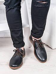 Мужские кожаные туфли 6890-28