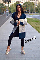 Кардиган женский вязанный в полоску, размер единый 42-48, фото 3