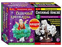 """Набір для експериментів Ranok-Creative """"Лісний ельф в кристалах""""/""""Сніжний бонсай"""" 12217001Р (304612)"""