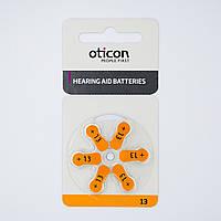 Oticon - Батарейки к слуховым аппаратам - типоразмер 13 (блистер - 6 шт.)