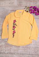 Желтая рубашка с цветочным принтом