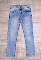Стильные джинсы с декоративными порванностями, фото 1