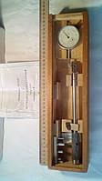 Нутромер НИ 18-50 ц.д.0,01мм ,возможна калибровка в УкрЦСМ, фото 1