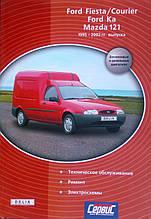 FORD FIESTA / COURIER FORD KA MAZDA 121 Моделі 1995-2002 рр. Бензин • Дизель Техобслуговування • Ремонт