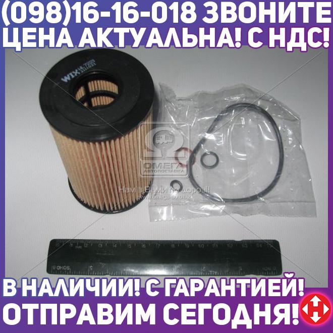 ⭐⭐⭐⭐⭐ Фильтр масляный BMW E36, E46 WL7221/OE649/4 (пр-во WIX-Filtron)