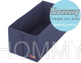 Коробочка для вертикального хранения (синий)