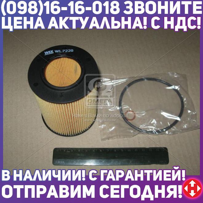 ⭐⭐⭐⭐⭐ Фильтр масляный BMW E38, E39 WL7220/OE649 (пр-во WIX-Filtron)