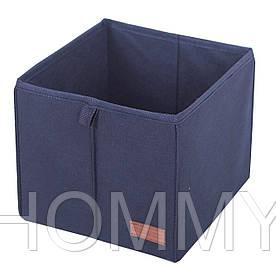 Органайзер для мелочей (синий)
