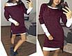 Комплект дует платье и туника, фото 4