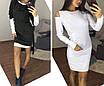 Комплект дует платье и туника, фото 6