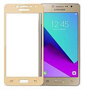 Защитное стекло Full Cover Samsung J2 prime / G532 Золотое