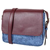 696af1bc48b3 Сумка-почтальонка (мессенджер) Laskara Женская мини-сумка из качественного  кожезаменителя LASKARA (
