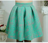 7e98c28c52b Выкройка юбки в Украине. Сравнить цены