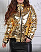 Женская демисезонная куртка, фото 3
