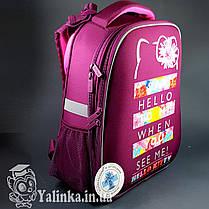 Рюкзак школьный каркасный Kite Education 531 HK HK19-531M ранец  рюкзак школьный hfytw ranec, фото 2