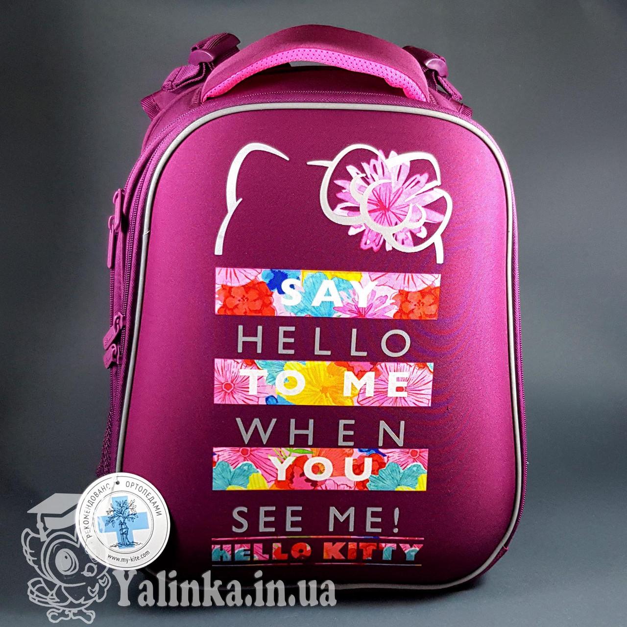 Рюкзак школьный каркасный Kite Education 531 HK HK19-531M ранец  рюкзак школьный hfytw ranec