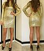 Вечернее платье с отрытой спиной, фото 4