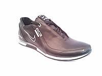 Мужские кроссовки Nike Just Do It Airmax из натуральной кожи, кроссовки найк мужские