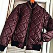 Весенняя женская куртка, фото 6