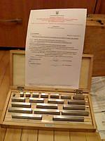 Меры концевые набор №21 кл.3 калибровка УкрЦСМ по 2 разряду, фото 1