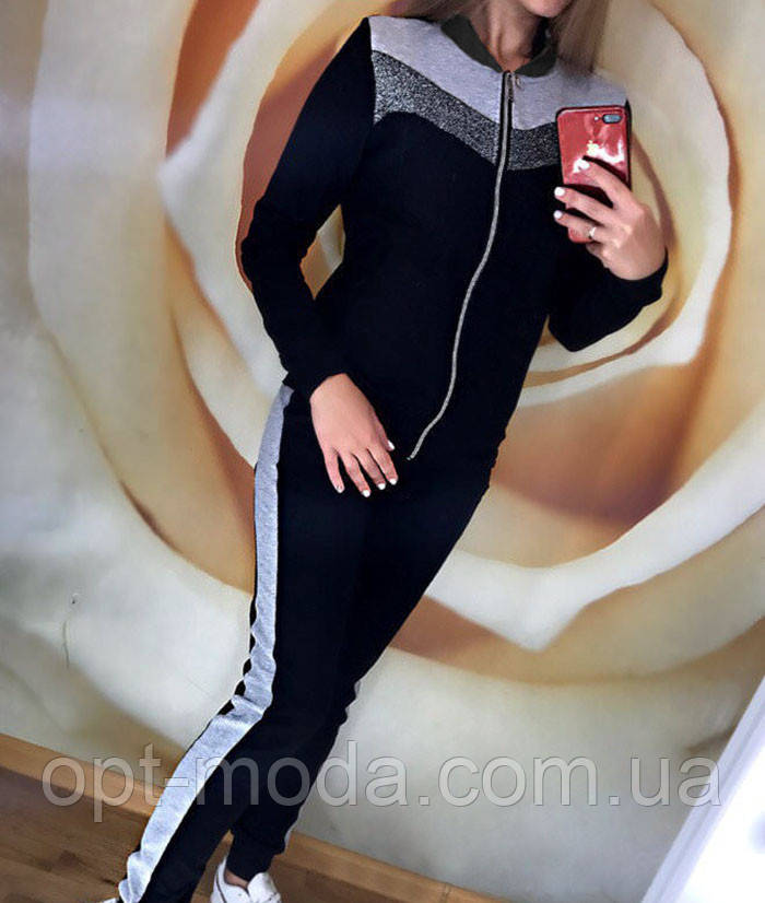 Женский костюм спортивный