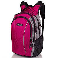Рюкзак Onepolar W1371 Pink, фото 1