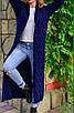 Длинный вязаный кардиган, фото 5