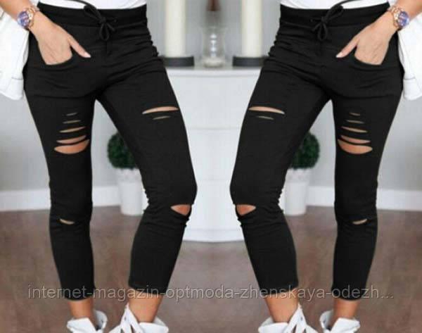 Рваные брюки