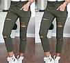 Рваные брюки , фото 2