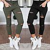 Рваные брюки , фото 4