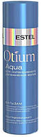 Бальзам для интенсивного увлажнения волос Estel Otium Aqua 1000 ml