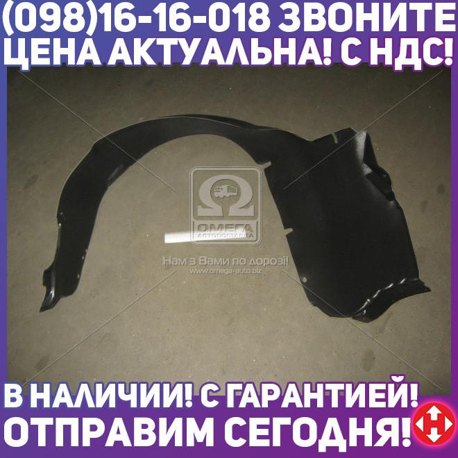 ⭐⭐⭐⭐⭐ Подкрылок передний  левый CHEV AVEO T200 04-06 (пр-во TEMPEST)