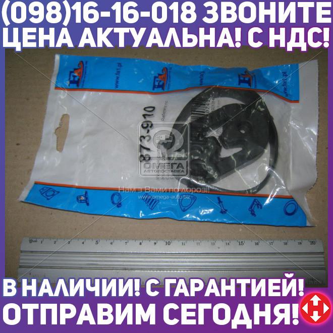 ⭐⭐⭐⭐⭐ Кронштейн глушителя CHEVROLET LACETTI 1,6 / 1,8 (пр-во Fischer)