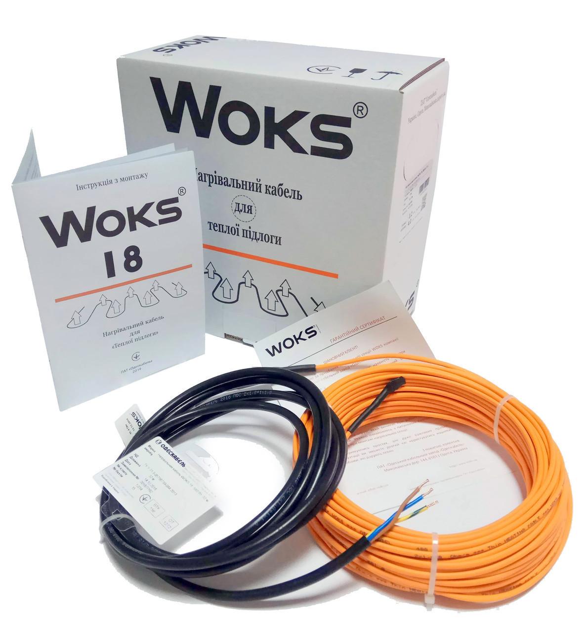 Woks -18 - 56 м (1020 Вт) тонкий нагрівальний кабель двожильний екранований (Одескабель)