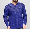Ярко синий мужской свитер ХЛ, фото 2