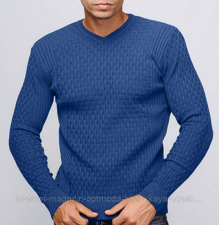 Синий мужской свитер весна Л