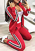 Женский спортивный костюм , фото 6