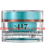 Увлажняющий витаминный крем для сухой кожи SPF 20 «Minus 417»