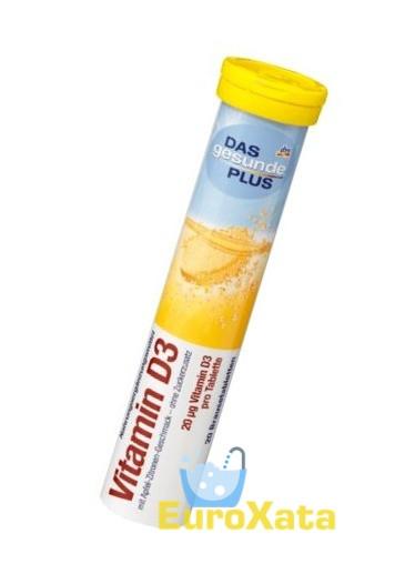 Витамин D3 Das gesunde Plus Vitamin D3 шипучие таблетки (Германия)
