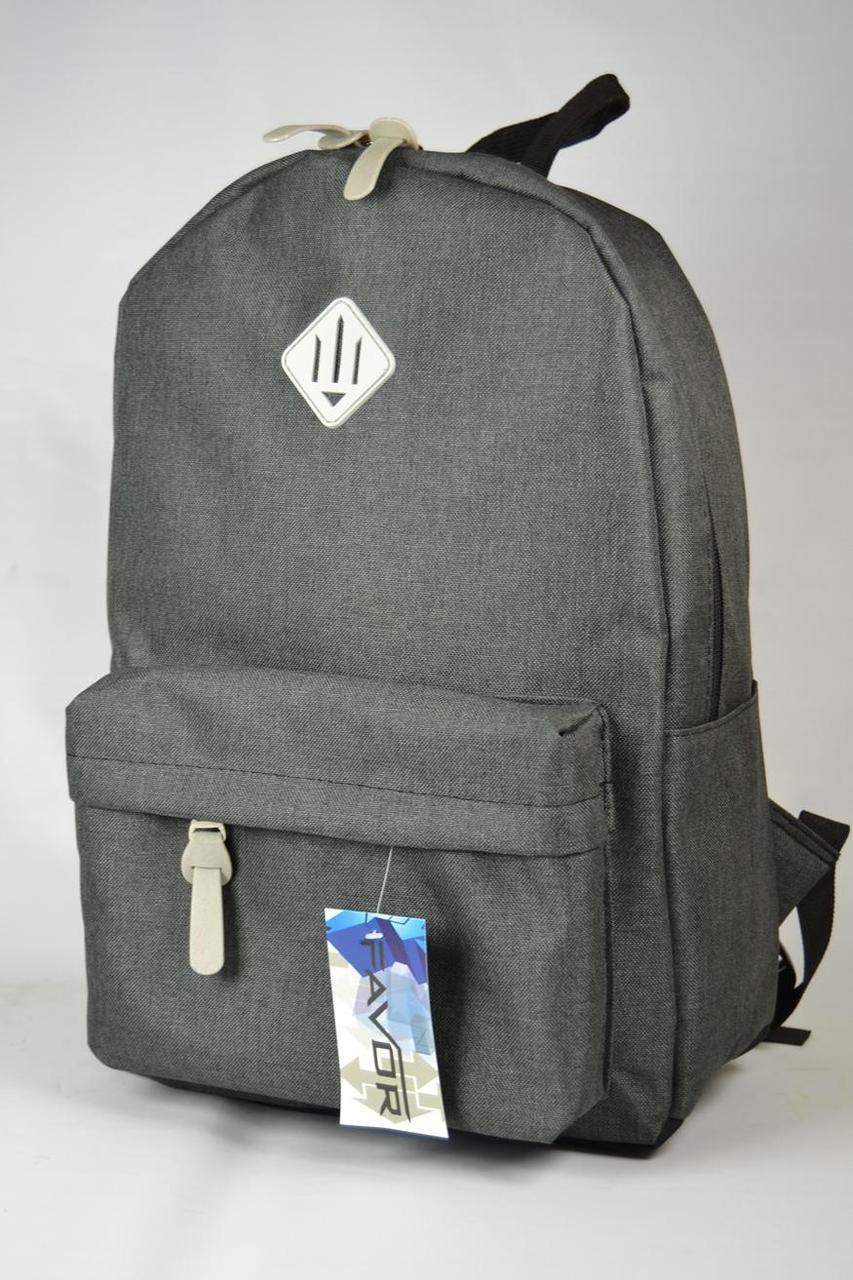 Міський рюкзак темно-сірий   Городской молодежный тёмно-серый рюкзак
