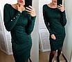 Платье ангоровое , фото 7