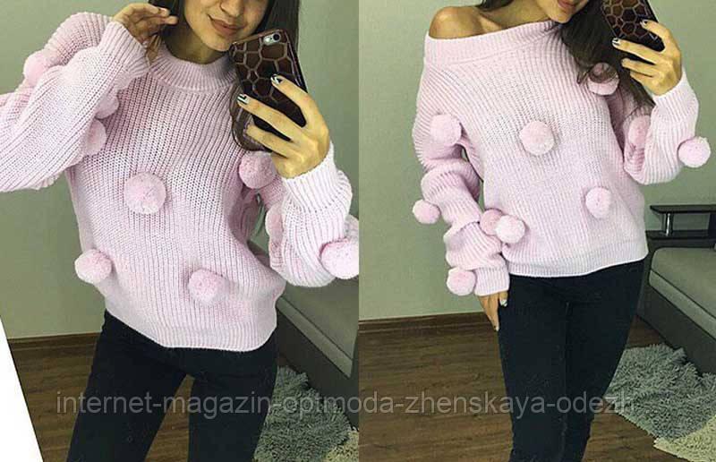 Женский свитер с бубонами