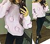 Женский свитер с бубонами, фото 2